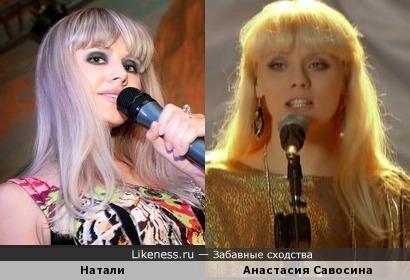 Натали и Анастасия Савосина