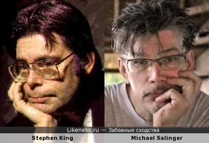 Stephen King и Michael Salinger