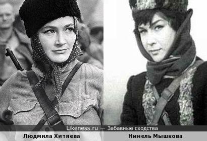 Людмила Хитяева и Нинель Мышкова