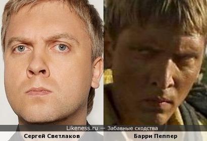 Сергей Светлаков и Барри Пеппер