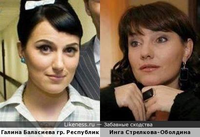 Галина Баласиева и Инга Стрелкова-Оболдина