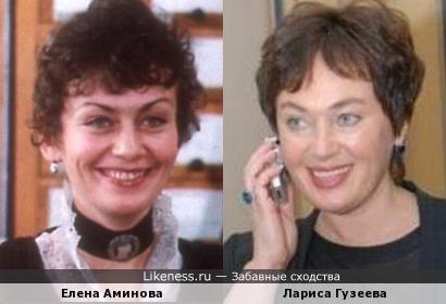 Елена Аминова и Лариса Гузеева