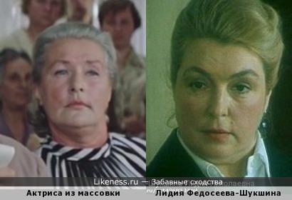 """Актриса из массовки """"Бриллиантовая рука"""