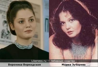Вероника Вернадская и Мария Зубарева