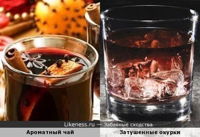 Ароматный чай и затушенные окурки