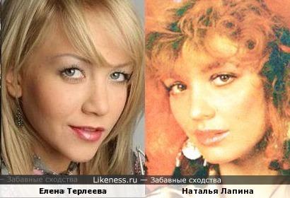 Елена Терлеева и Наталья Лапина