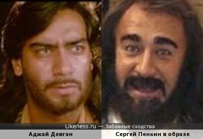 Аджай Девган и Сергей Пенкин