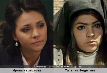 Ирина Чеснокова и Татьяна Федотова