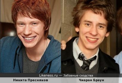 Никита Пресняков и Чиаран Браун