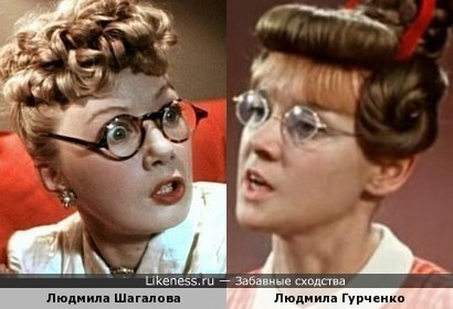Людмила Шагалова и Людмила Гурченко