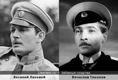 Василий Лановой и Вячеслав Тихонов