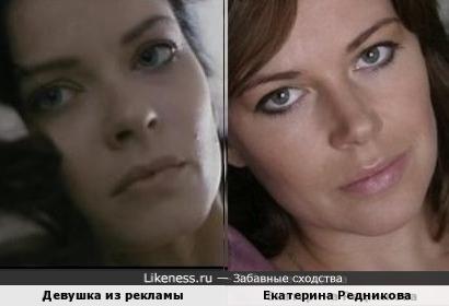 """Девушка из рекламы шоколада """"КОРОНА"""