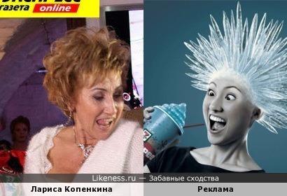 Лариса Копенкина и персонаж из рекламы
