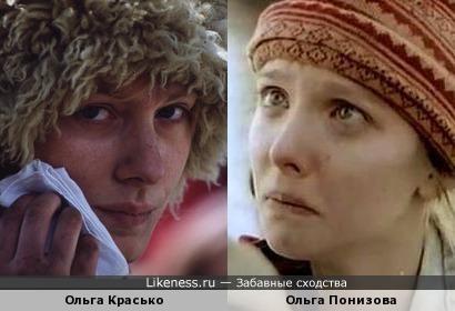 Ольга Красько и Ольга Понизова