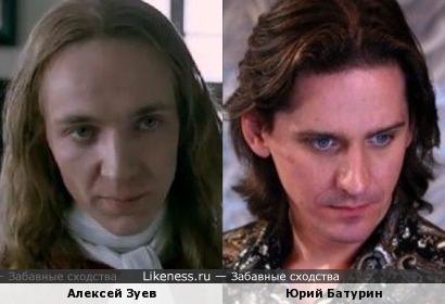 Алексей Зуев и Юрий Батурин
