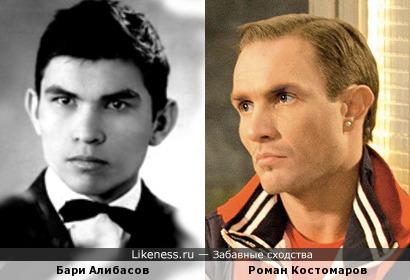 Бари Алибасов и Роман Костомаров