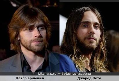 Петр Чернышев и Джаред Лето