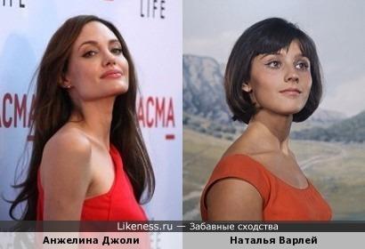 Анжелина Джоли и Наталья Варлей