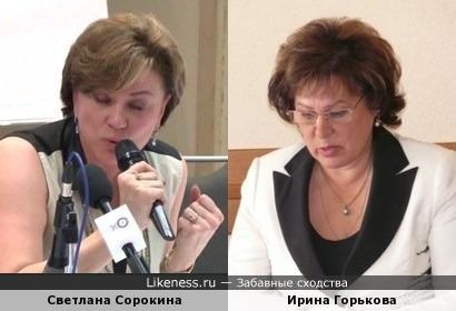 Светлана Сорокина и Ирина Горькова