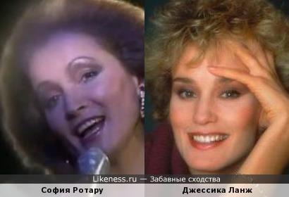 София Ротару и Джессика Ланж