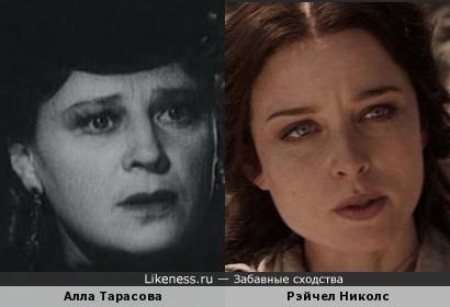 Алла Тарасова и Рэйчел Николс