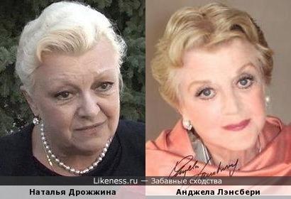 Наталья Дрожжина и Анджела Лэнсбери