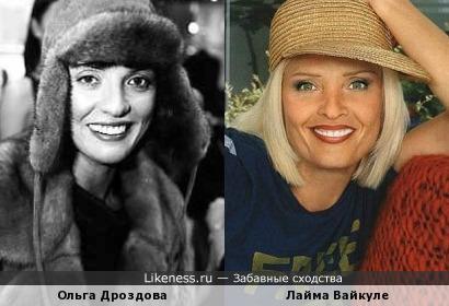 Ольга Дроздова и Лайма Вайкуле