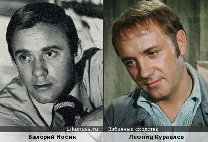 Валерий Носик и Леонид Куравлев