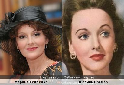 Марина Есипенко и Люсиль Бремер