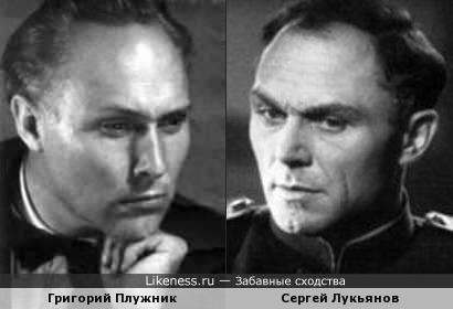 Григорий Плужник и Сергей Лукьянов