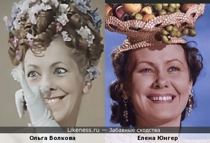 Ольга Волкова и Елена Юнгер
