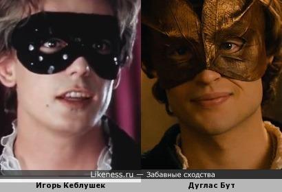 Игорь Кеблушек и Дуглас Бут
