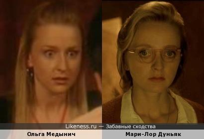 Ольга Медынич и Мари-Лор Дуньяк