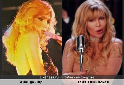 Аманда Лир и Таня Тишинская
