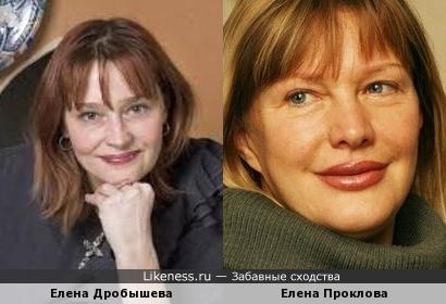 Елена Дробышева и Елена Проклова