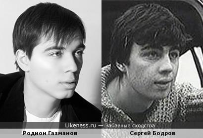 Родион Газманов и Сергей Бодров
