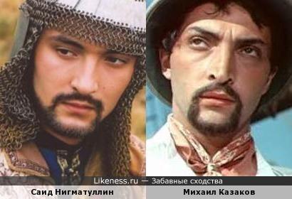 Саид Нигматуллин и Михаил Казаков