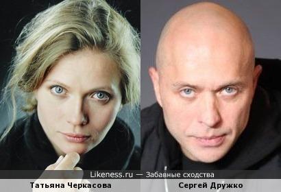 Татьяна Черкасова и Сергей Дружко