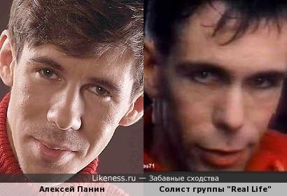 """Алексей Панин и солист группы """"Real Life"""""""