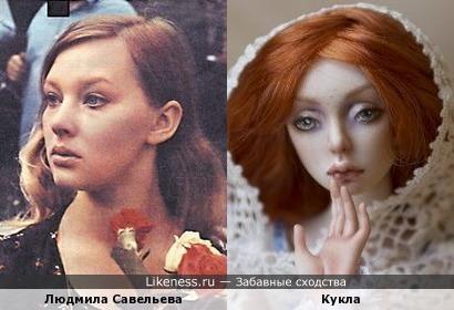Людмила Савельева и кукла