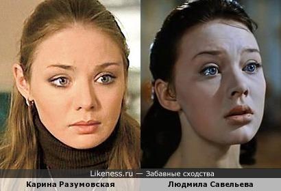 Карина Разумовская и Людмила Савельева