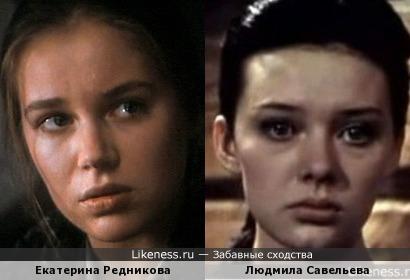 Екатерина Редникова и Людмила Савельева