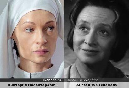 Виктория Малекторович и Ангелина Степанова