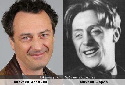 Алексей Агопьян и Михаил Жаров