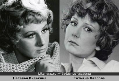 Наталья Вилькина и Татьяна Лаврова