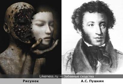 Рисунок и А.С. Пушкин