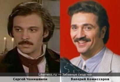 Сергей Чонишвили и Валерий Комиссаров