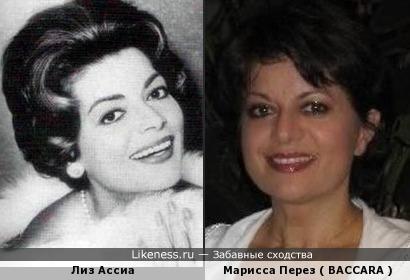 Лиз Ассиа и Марисса Перез ( BACCARA )