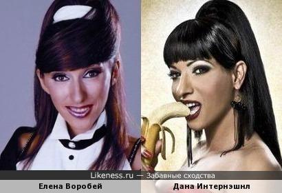 Елена Воробей и Дана Интернэшнл