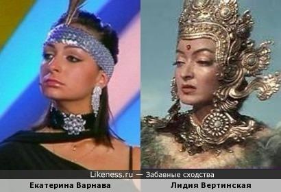 Екатерина Варнава и Лидия Вертинская